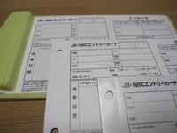 Img_4059